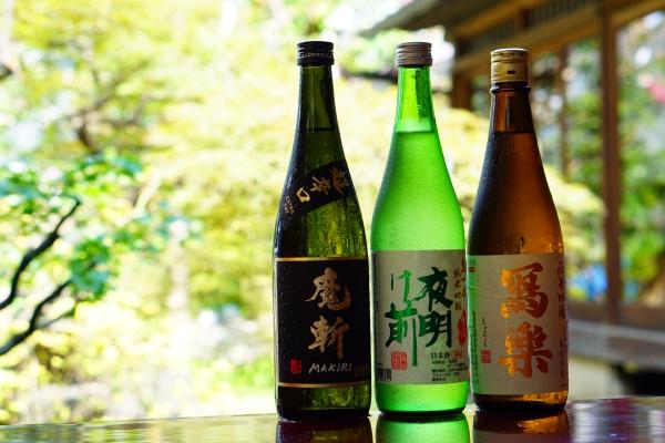 葉月の日本酒と夏休みお知らせ